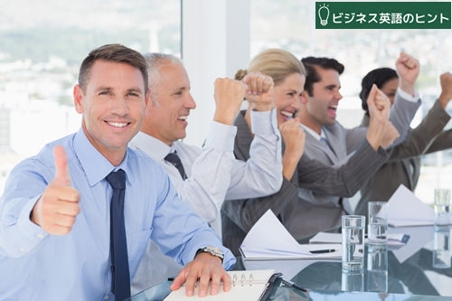 英語の会議をスムーズにする、挨拶と自己紹介