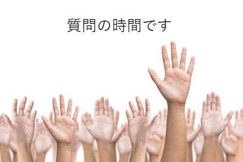 英語プレゼンテーションは、質疑応答で印象アップ|ネイティブ講師が使う、6つのコツと英語表現集