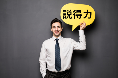 ビジネス英会話で求められるスピーキング力に含まれるもの