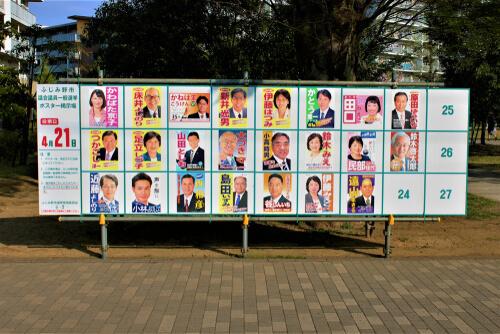 日本の政治や経済界のダイバーシティ│ビジネス英語の「伝える」スキル